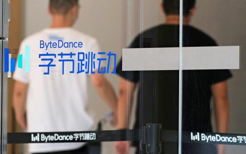 中国、自縄自縛のネット統制 米国の排除招く