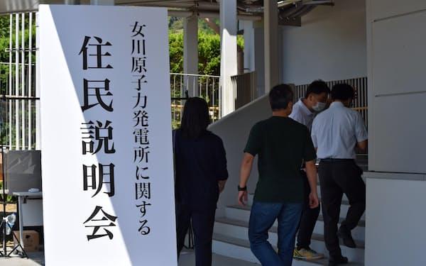 住民説明会には177人が参加した(1日、宮城県女川町)