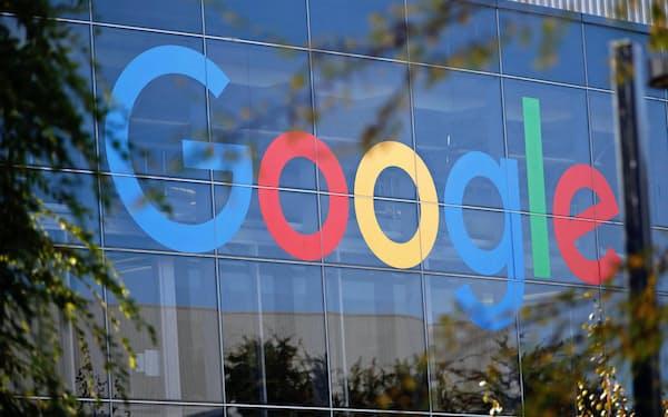グーグルは創業時の機敏性や革新性をどう維持していけるのか、岐路に立たされている=ロイター