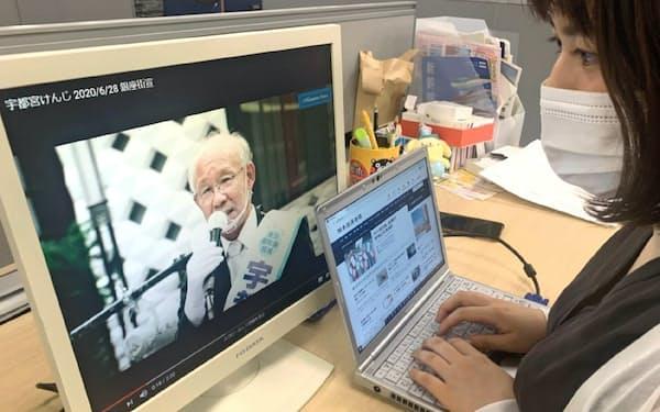 記者(26)が都知事選での候補者のデジタル活用を調べてみた(東京・千代田)