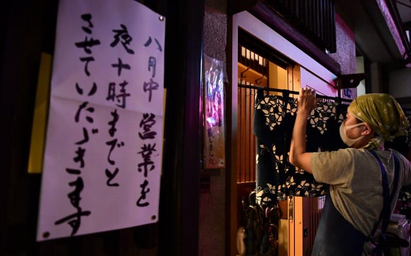 東京「夜の街」 再び時短へ