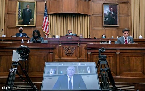 米下院の公聴会で、米アマゾン・ドット・コムのジェフ・ベゾス最高経営責任者(CEO)は不意を突かれた=ロイター