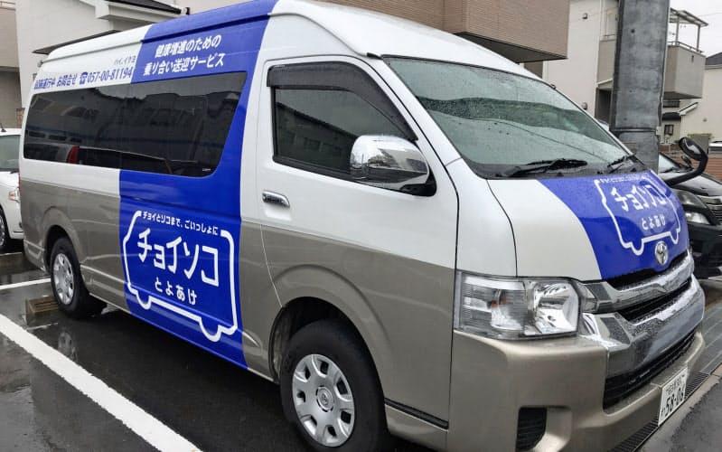 アイシン精機は愛知県豊明市でライドシェア(相乗り)サービスを展開している