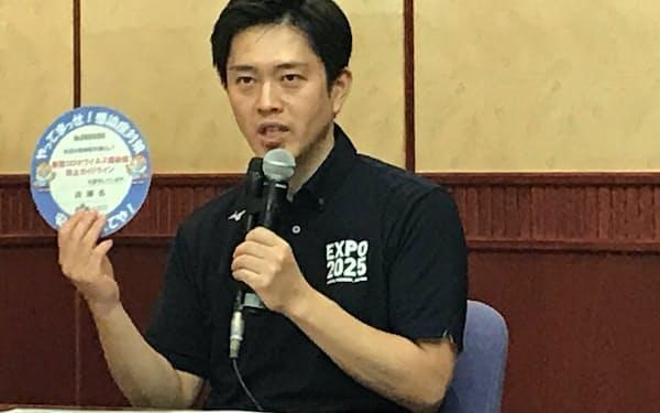 共同記者会見をする大阪府の吉村洋文知事(4日、大阪市内)