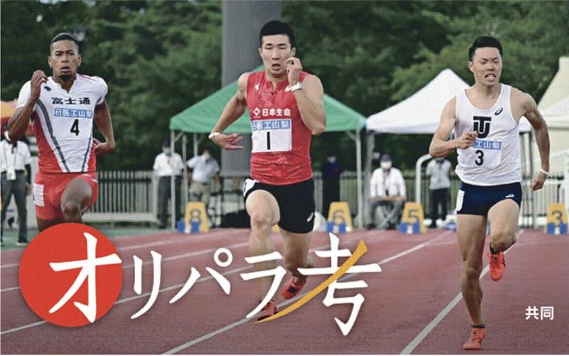 今季初レースで100メートル10秒04の好記録を出した桐生(中)=共同