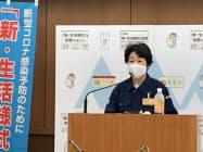 体調が悪い人の帰省自粛を求めた山形県の吉村美栄子知事(4日、県庁)