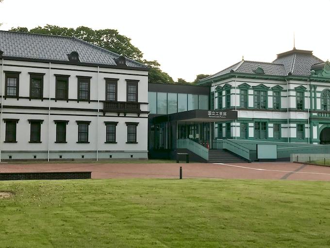 国立 館 金沢 工芸