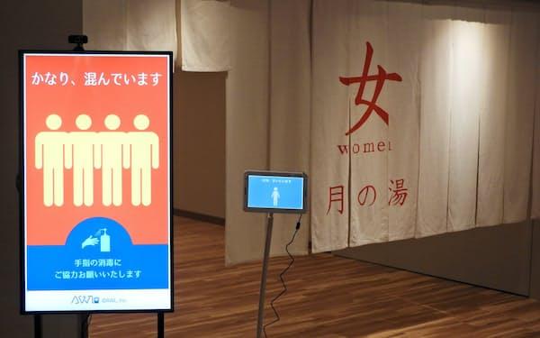 AIが出入りする人をカウントし混んだら警告を出す(6月、北海道洞爺湖町のホテル)