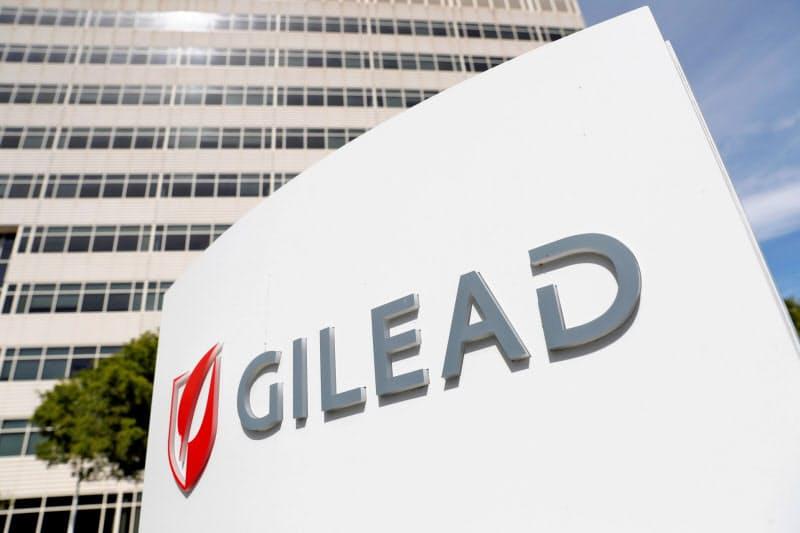 米ギリアドは6月末にレムデシビルの価格を発表した=ロイター