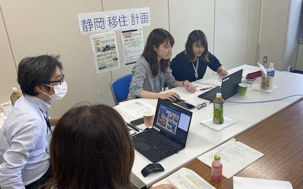 静岡市と連携し7月にはオンラインの移住セミナーも開いた
