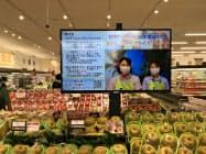 AIカメラを使ってサイネージによる広告効果を検証する(茨城県鹿嶋市のカスミ鹿嶋スタジアム店)
