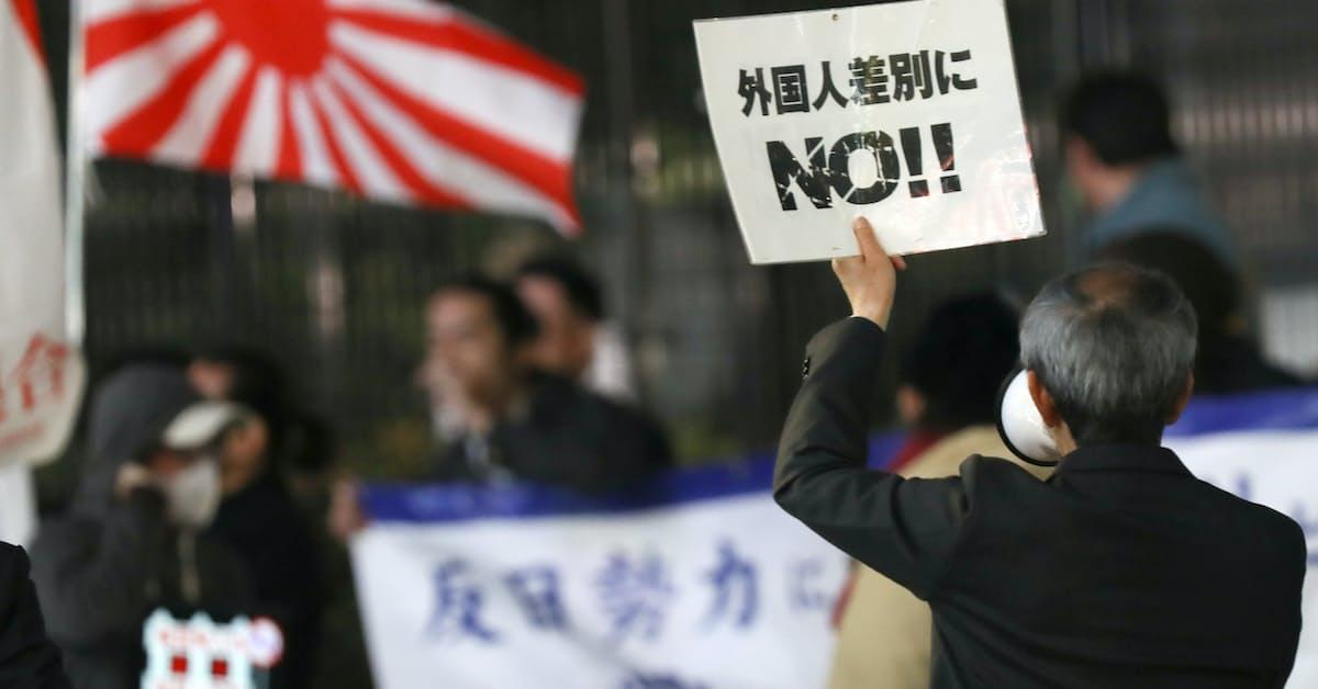 愛国者の敵」とは誰なのか ナショナリズムを考える: 日本経済新聞