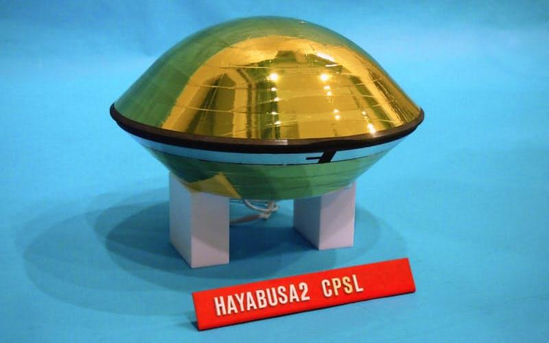 探査機はやぶさ2が地球に投下するカプセル=JAXA提供