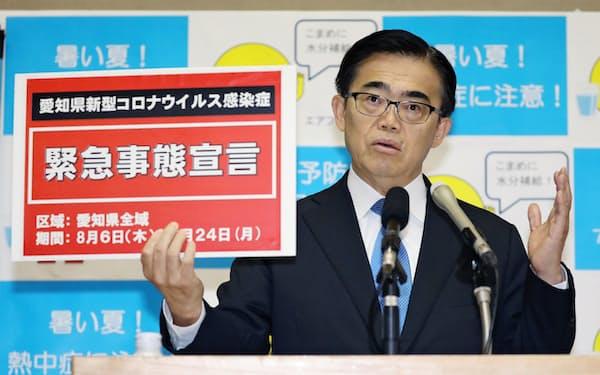 愛知県独自の緊急事態宣言を発表する大村知事(5日、愛知県庁)