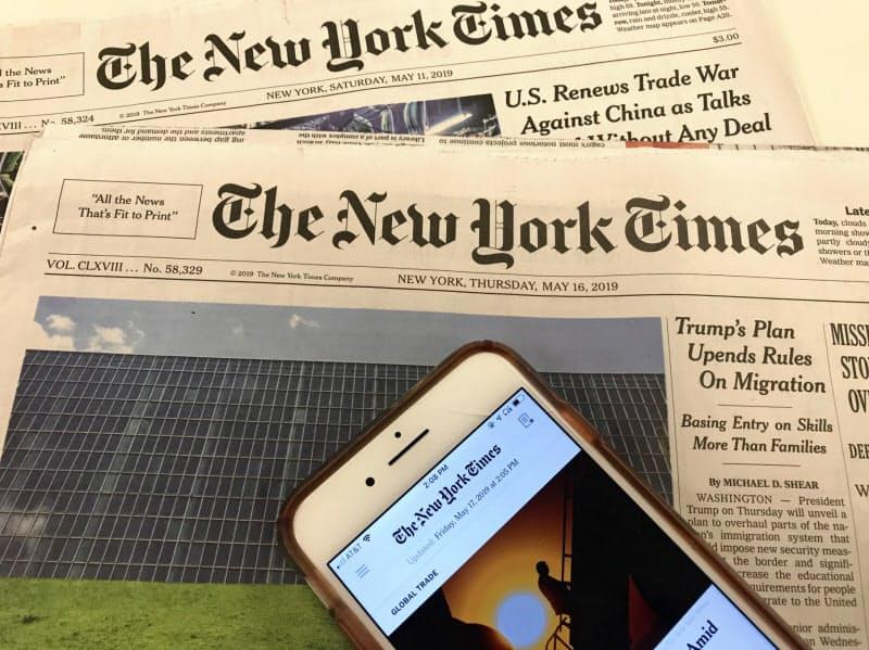 ニューヨーク・タイムズ紙は、電子版の有料読者が400万人を超えた