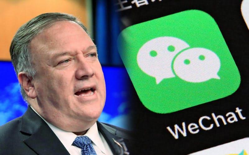 米、中国の通信企業排除へ新指針 アプリなど5分野