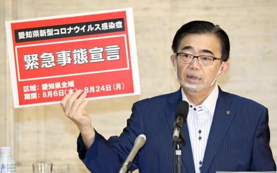 愛知県独自の緊急事態宣言を出す大村知事(6日、愛知県庁)