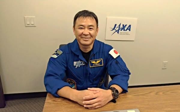 オンライン記者会見する宇宙飛行士の星出彰彦さん=JAXA提供