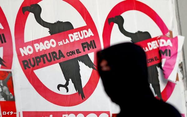 アルゼンチンの首都ブエノスアイレスの路上に張られた「債務返済の必要はない」と訴えるポスター=ロイター