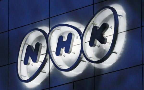 NHKはテレビを設置した際の届け出を義務化すれば受信契約の対象者を把握しやすくなり、公平な負担を実現できると主張した