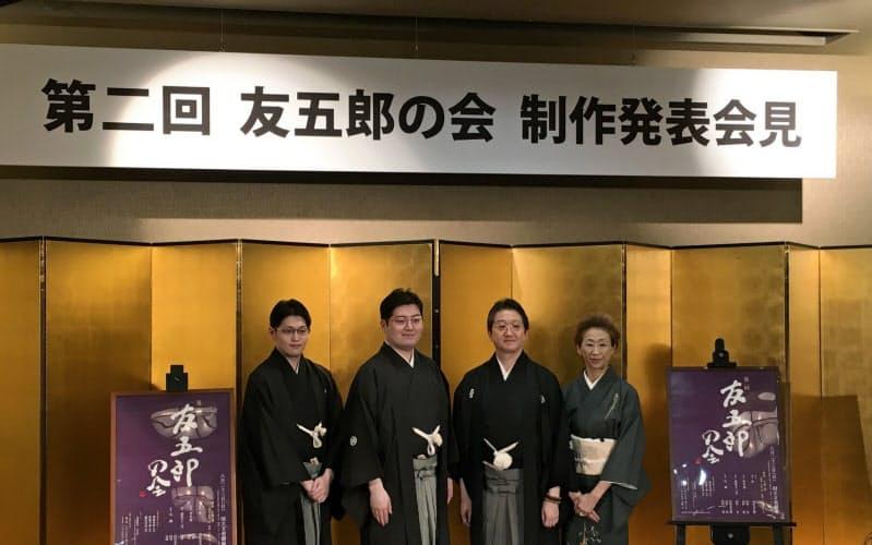 「友五郎の会」の開催は2018年以来