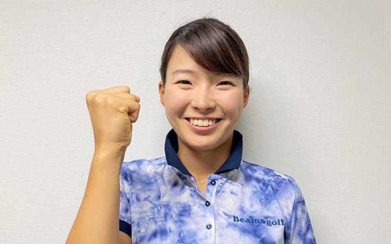 渡英を前にオンライン記者会見でAIG全英女子オープン連覇への意気込みを語った女子ゴルフの渋野日向子=日本女子プロゴルフ協会提供・共同