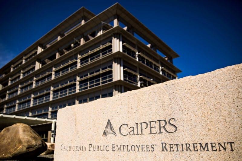 カルパースは中国株投資を巡り圧力を受けていた(カリフォルニア州の本部)=ロイター