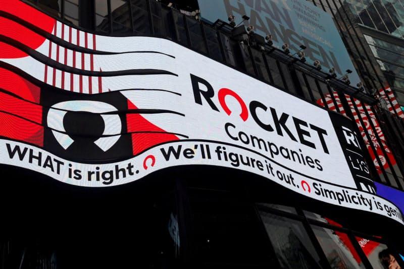 6日に新規株式公開(IPO)を実施したフィンテック大手ロケット・カンパニーズ=ロイター