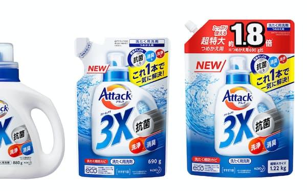 花王が発売する液体洗剤「アタック3x」。抗菌と洗浄、消臭力を発揮できるようにした