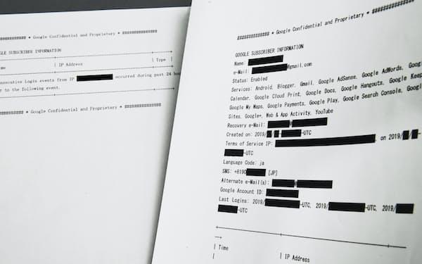 米国での手続きで開示された文書(右)と日本での手続きで開示された文書。米国での手続きでは電話番号など、日本より多くの発信者情報が開示される