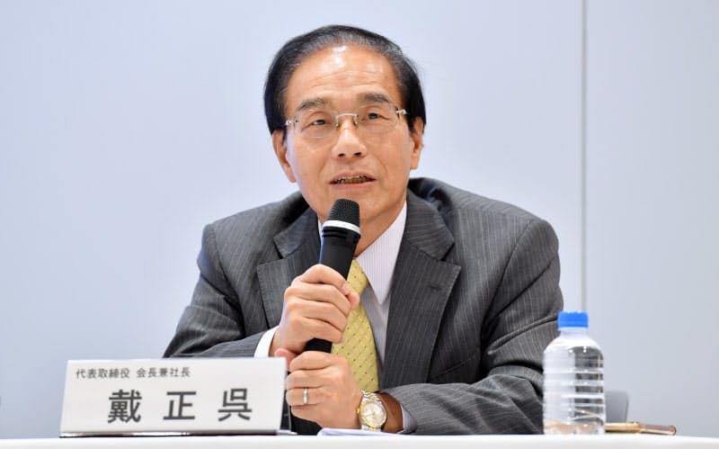 戴正呉会長兼CEO(19年6月の記者会見)