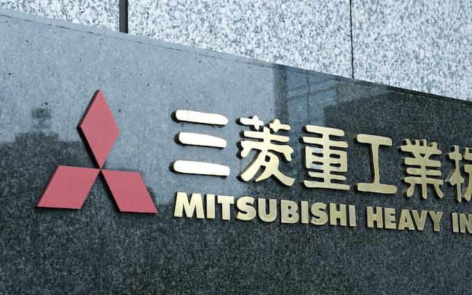 三菱重工、名古屋の拠点に不正アクセス 従業員の個人情報流出: 日本 ...