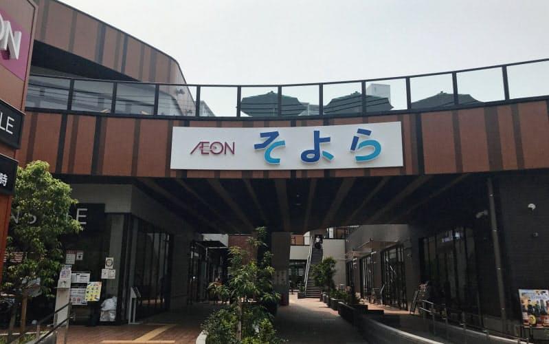「イオンそよら海老江」を皮切りに店舗を広げる(7日、大阪市)