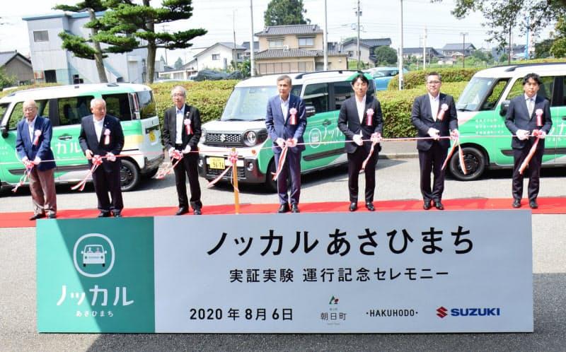 富山県朝日町やスズキ子会社などは実証実験の出発式を6日開いた