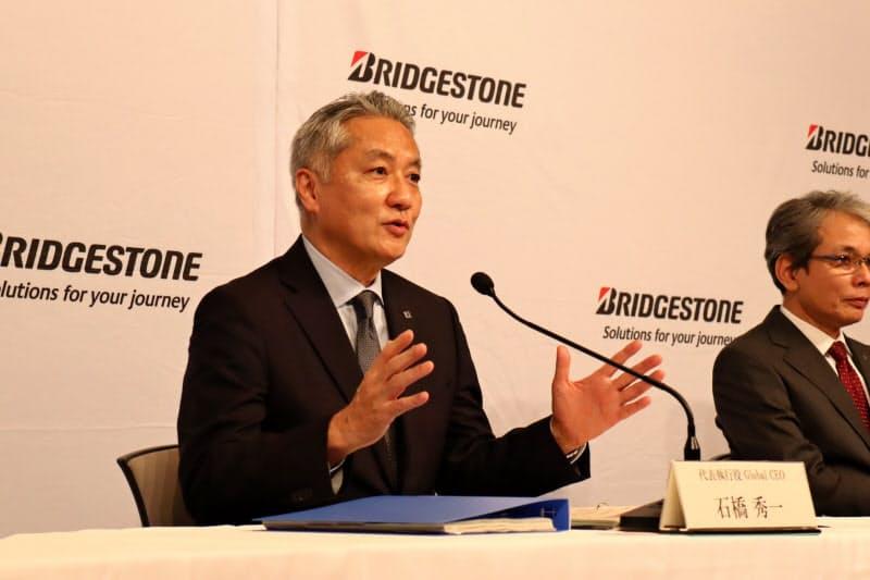 会見する石橋秀一最高経営責任者(CEO)