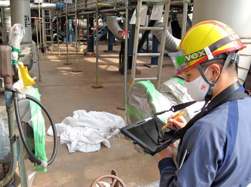 三菱ケミカルは定期修理の業務をタブレット端末やクラウドで管理する手法も活用した