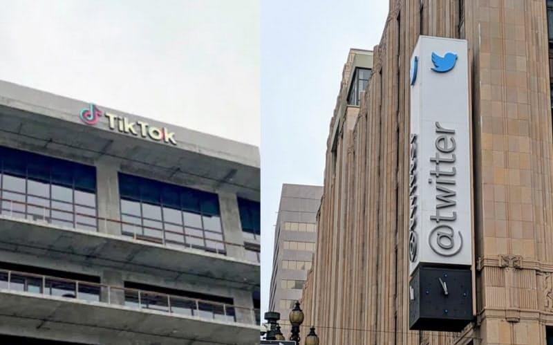 米ツイッターも動画投稿アプリ「TikTok」の米国事業との「連携」を模索しているとの観測が浮上した