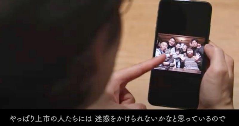 富山県上市町は東京で働く町の出身者に、オンライン帰省を体験してもらった様子を撮った動画を公開した