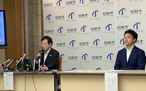遠隔助言サービス導入で重症化の早期発見などを目指す(11日、神戸市)