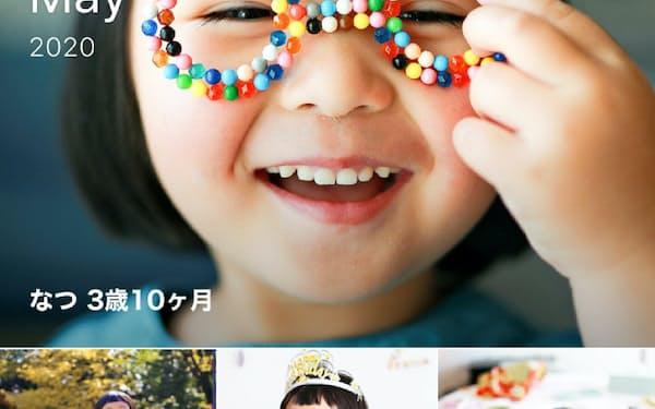 子供の写真を家族内で共有できるアプリ「みてね」