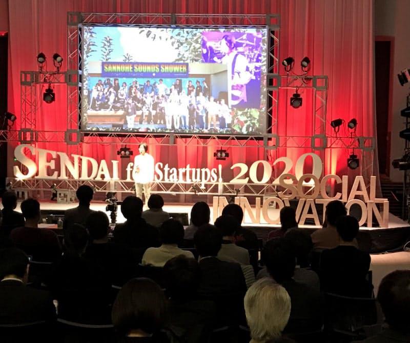 これまで36人が社会起業家育成プログラムを終了した(2月の発表会、仙台市)