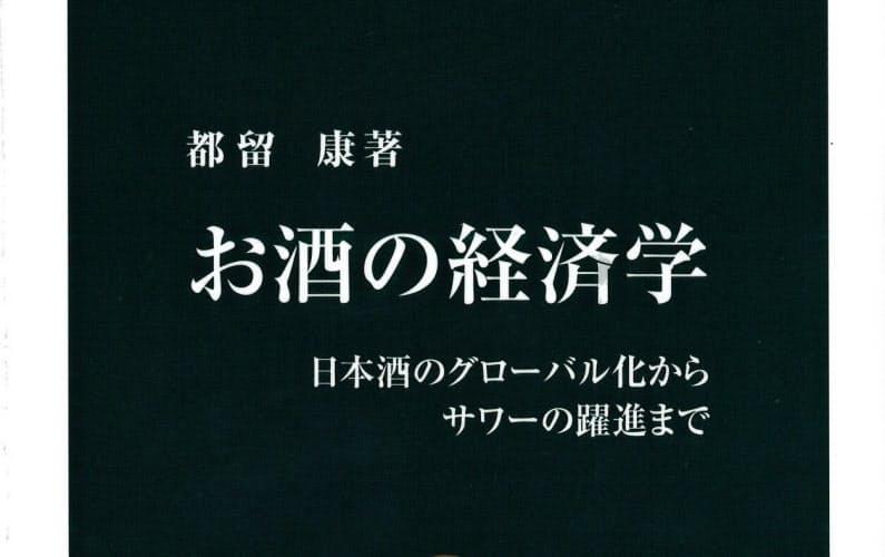 (中公新書・820円)