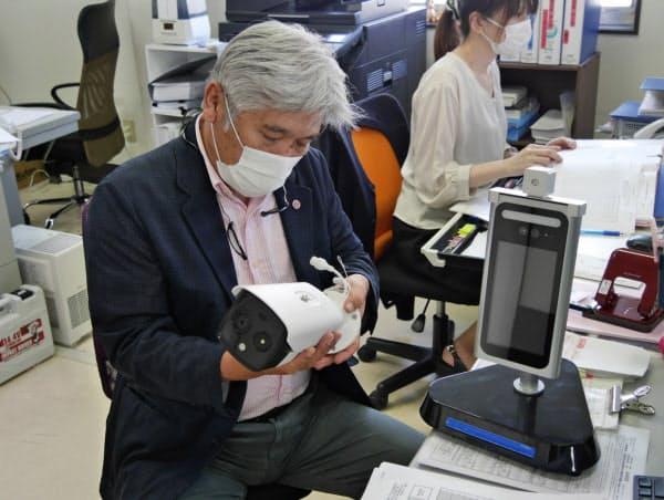 家康コーポレーションは検温カメラの販売を始めた