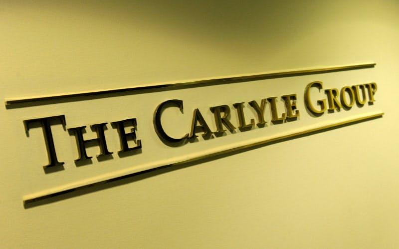 米カーライル、日本に1兆円超投資へ 企業再編増にらむ