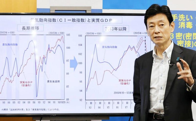 西村経財相は記者会見で様々な経済指標に言及した=共同