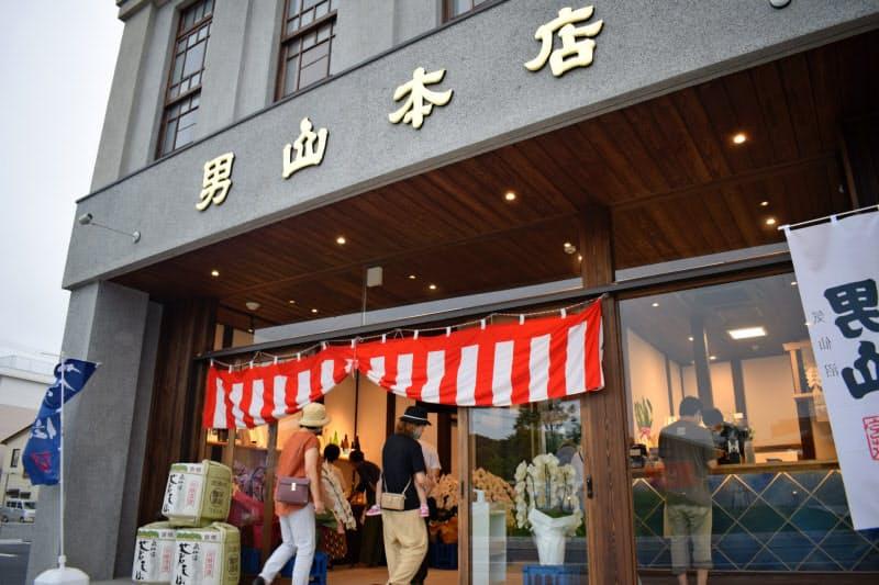 男山本店の店舗は9年4カ月の歳月を経て復元、7月に営業を再開した