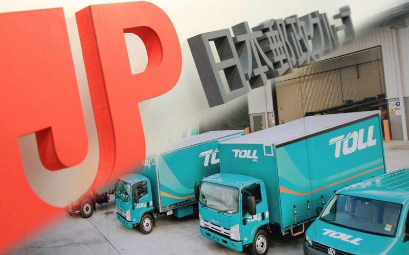 日本郵政は2015年の買収後、業績不振が続いていた豪トールの事業売却の検討に入った