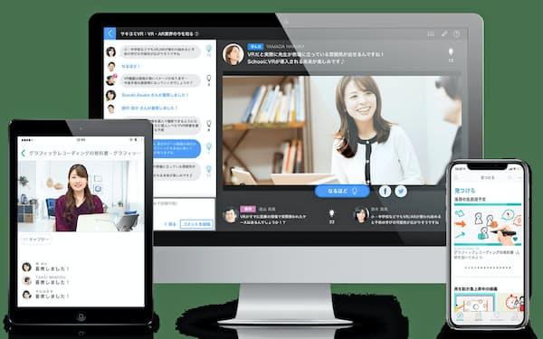 スクーはプログラミングや経営理論など、社会人向けの学習動画をオンラインで配信する