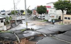 盛り土造成地ハザードマップ、地震崩落対策へ一歩