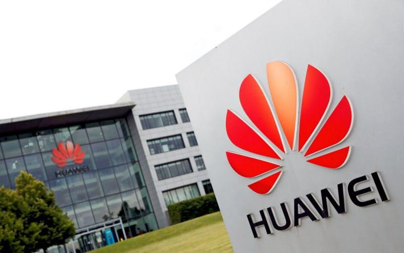 米政府はファーウェイなど中国ハイテク企業への圧力を段階的に強めている=ロイター